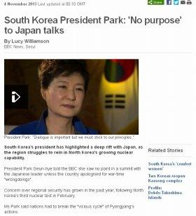 「日韓首脳会談、しないほうがマシ」発言を伝える英BBC(ウェブ版より)
