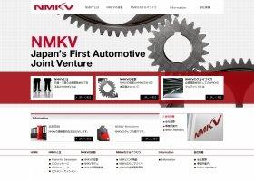 日産と三菱の合弁会社「NMKV」のサイト
