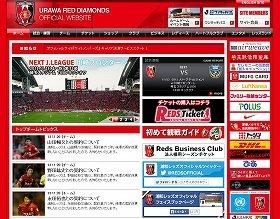Jリーグから1000万円の制裁(画像は浦和レッズ公式サイト)