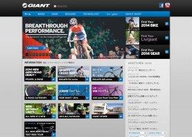人気のスポーツタイプの輸入自転車「GIANT」も2014年モデルを値上げした(画像は「GIANT」のホームページ)