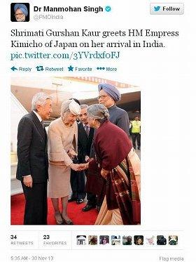 問題のツイート。皇后さまと首相夫人の両方の名前を誤って表記した