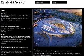 新デザインのアル・ワクラ・スタジアム(画像はザハ・ハディド・アーキテクト公式サイト)