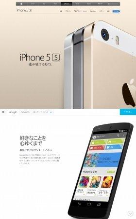SIMフリー版が話題となっているiPhone 5s・5cとNexus 5。はたして一般ユーザーが使いこなせるのか