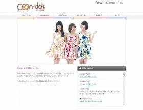「キャンドルズ」公式サイト