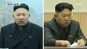 眉毛をめぐる報道が過熱している(写真はMBCテレビから。右側が12月17日の様子)
