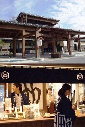 「鬼平江戸処」の入り口(写真上)。店員も江戸時代の雰囲気