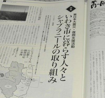 news_p165781_1.JPG