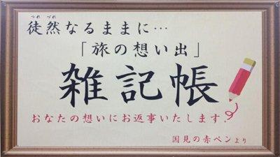 news_p172455_01.jpg