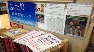 news_p172455_08.jpg