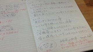 news_p172455_09.jpg