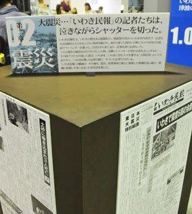 news_p181027_1.JPG