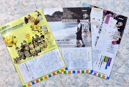news_p181107_1.JPG