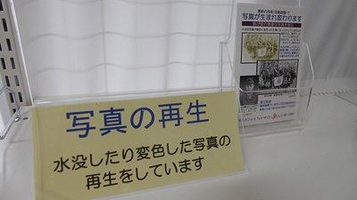 news_p183572_6.jpg