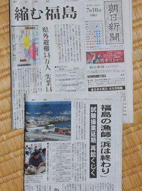news_p183611_1.JPG