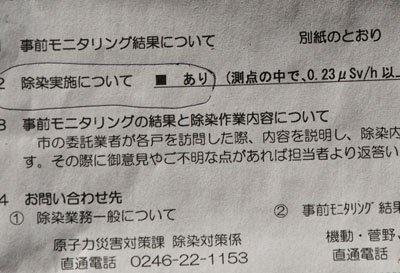 news_p185480_1.JPG