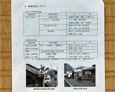 news_p185895_1.JPG