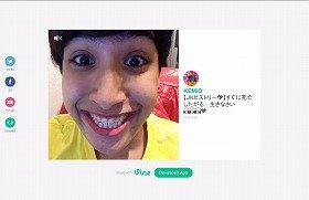 JC・JKから支持を受ける「けみお」さんの動画ページ