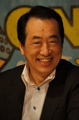 菅直人元首相のブログにブーイングの声が出ている