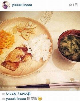 木下優樹菜さんの料理写真、「赤と緑」足りない?(画像はスクリーンショット)