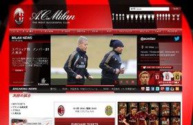 ACミランの日本語公式サイト