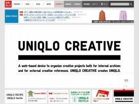 ユニクロは海外市場の強化で役員・幹部に外国人を積極登用(画像は「ユニクロ」のホームページ)