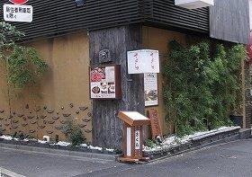 文春には吉本芸人との会食後店から出てくる大島優子さんの写真を掲載している。誌面に掲載された写真は、このアングルから撮影された