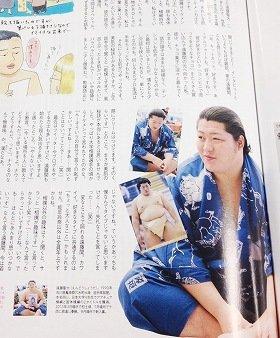 女性誌に登場した遠藤関(画像は「ROLa」2014年1月号)