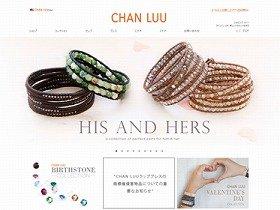 「チャン・ルー」公式サイト