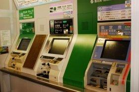 券売機では「10円未満切り上げ」