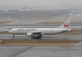 JALが2年連続で「世界一」に。雪景色を眺めながらの表彰式となった