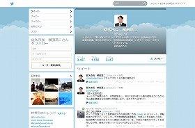佐久市長のツイッター