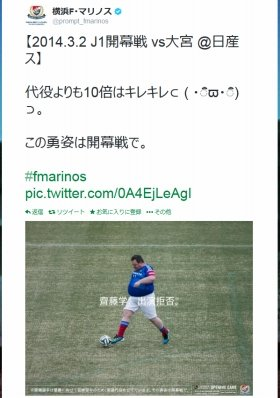 ツイッターでも「代役」披露