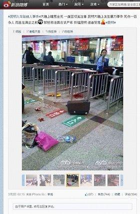 事件現場の写真が微博(ウェイボー)に次々にアップロードされた。キャリーバッグが散乱している様子がわかる