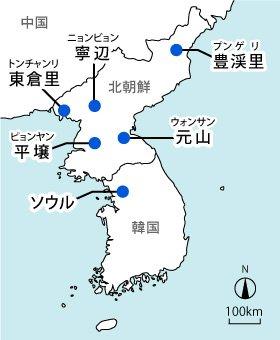 放射砲は元山から発射された