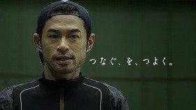宇多田ヒカルさんの「First Love」が採用されたNTT東日本CM「もっと深く篇」