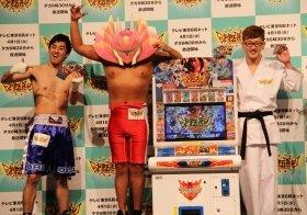 梅宮辰夫さんの体モノマネでおなじみのロバート・秋山さんは「魔神の体モノマネ」で会場を沸かせていたぞ!