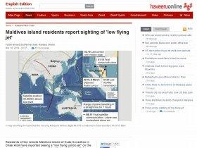 MH370の目撃談を伝えたモルディブのニュースサイト。「信じられないくらい大きな騒音を出していた」という