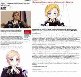 (左)英BBCの記事。漫画風のイラストも引用されている。(右)露VORの記事。こちらはトップがイラスト