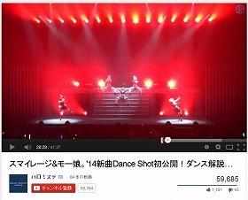 ポールダンスの1場面(YouTube番組『ハロ!ステ』より)