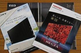 大手電機メーカーは4Kテレビを強くアピール