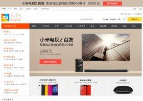 中国「シャオミ」の4Kテレビは6万5000円の破格!(画像は、「シャオミ」のホームページ)