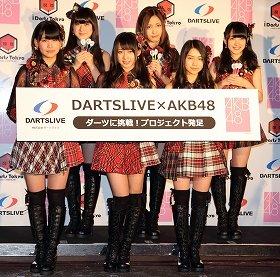 イベントには小嶋真子さんら6人が出席した