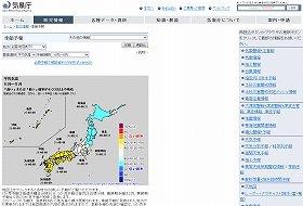 気象庁が発表した6~8月の天候予報(画像は気象庁公式サイトのスクリーンショット)