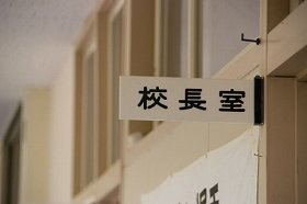 揺れる大阪市の教育行政