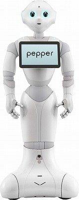 ソフトバンクのロボット「pepper」