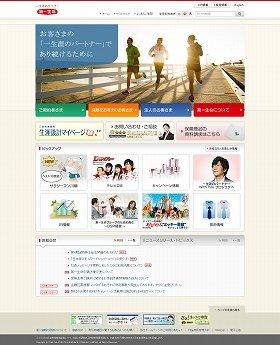 第一生命が米中堅生保を買収した理由 保険料収入で日本生命と肩を並べる
