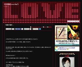 小川さんもブログを更新