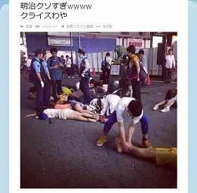 騒動の様子はツイッターで次々と報告された(画像は騒動を伝えるツイートのスクリーンショット)
