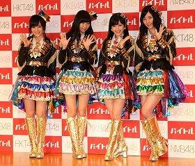 CM発表会に出席した「神7」の4人。左から山本彩(さやか)さん、指原莉乃さん、渡辺麻友さん、松井珠理奈さん