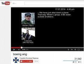ウクライナの情報機関が公開した動画。親ロシア派の武装勢力の通話を傍受したとしている